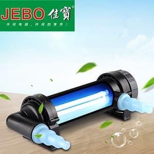JEBO Inline UV Sterilizer Lamp