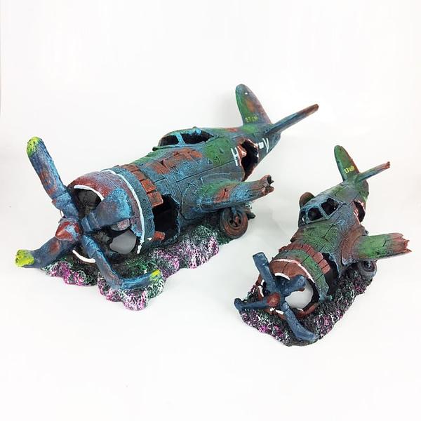 resin fish tank ornament cave aquarium decoration damaged battleplane fighter plane